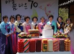 人生七十古來稀라...(아름다운 70년...4월27일)